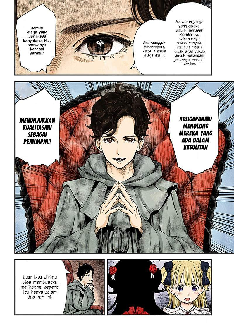 Shadows House Chapter 79