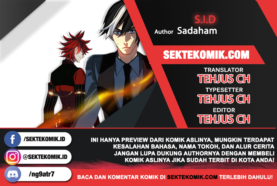 S.I.D Chapter 00