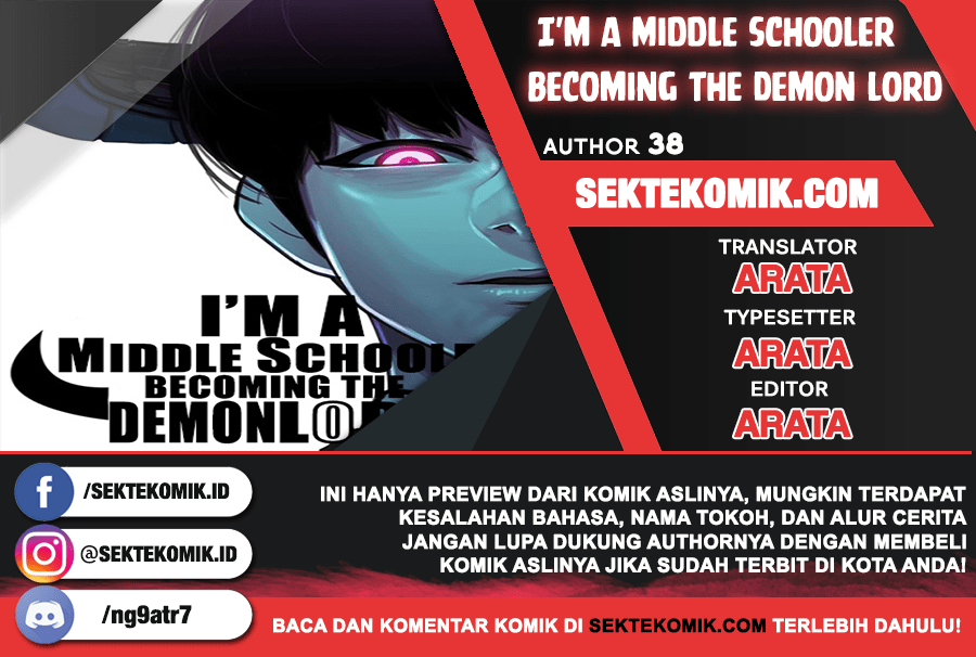 I'm A Middle Schooler Becoming The Demon Lord Chapter 2