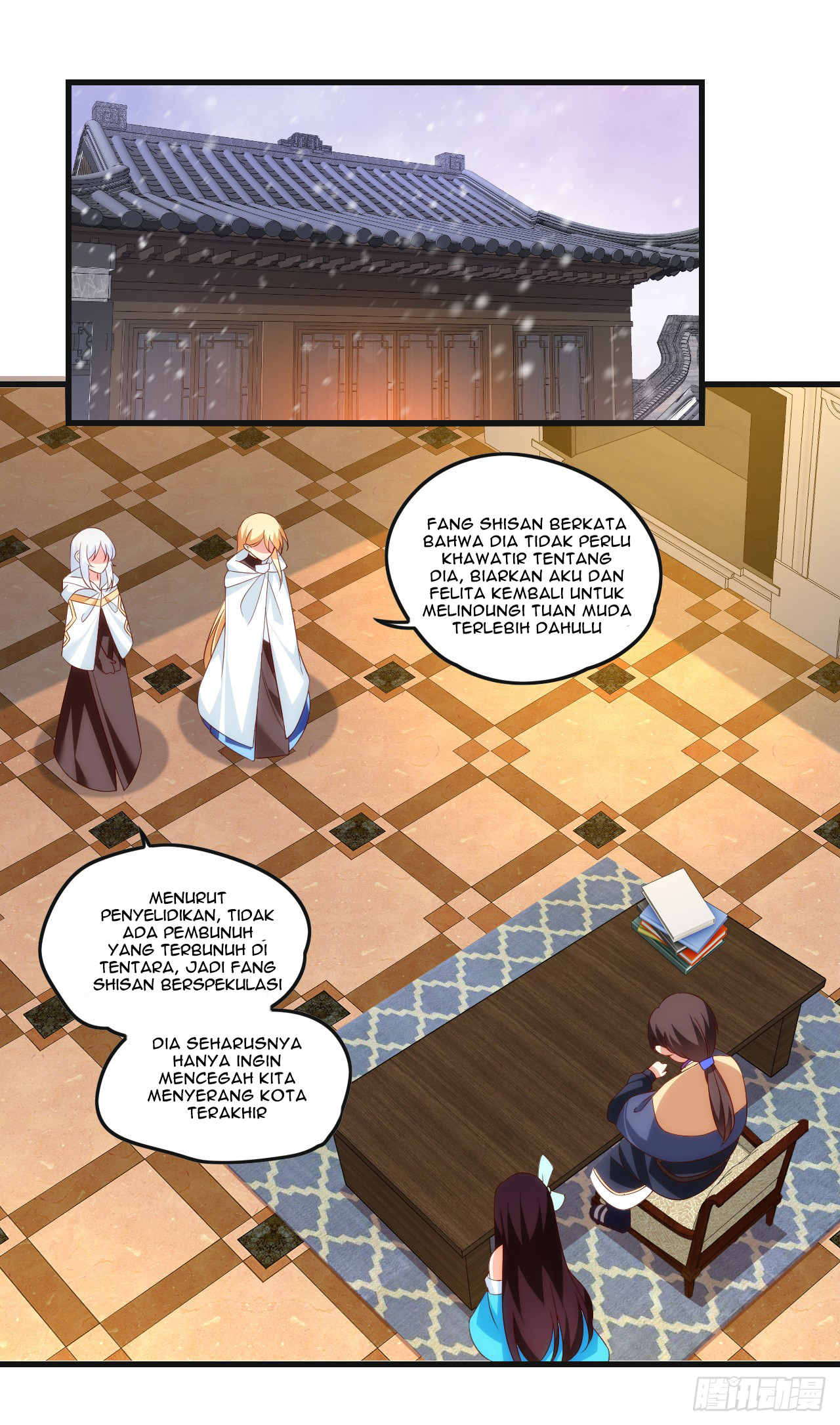 Useless Young Master Chapter 36