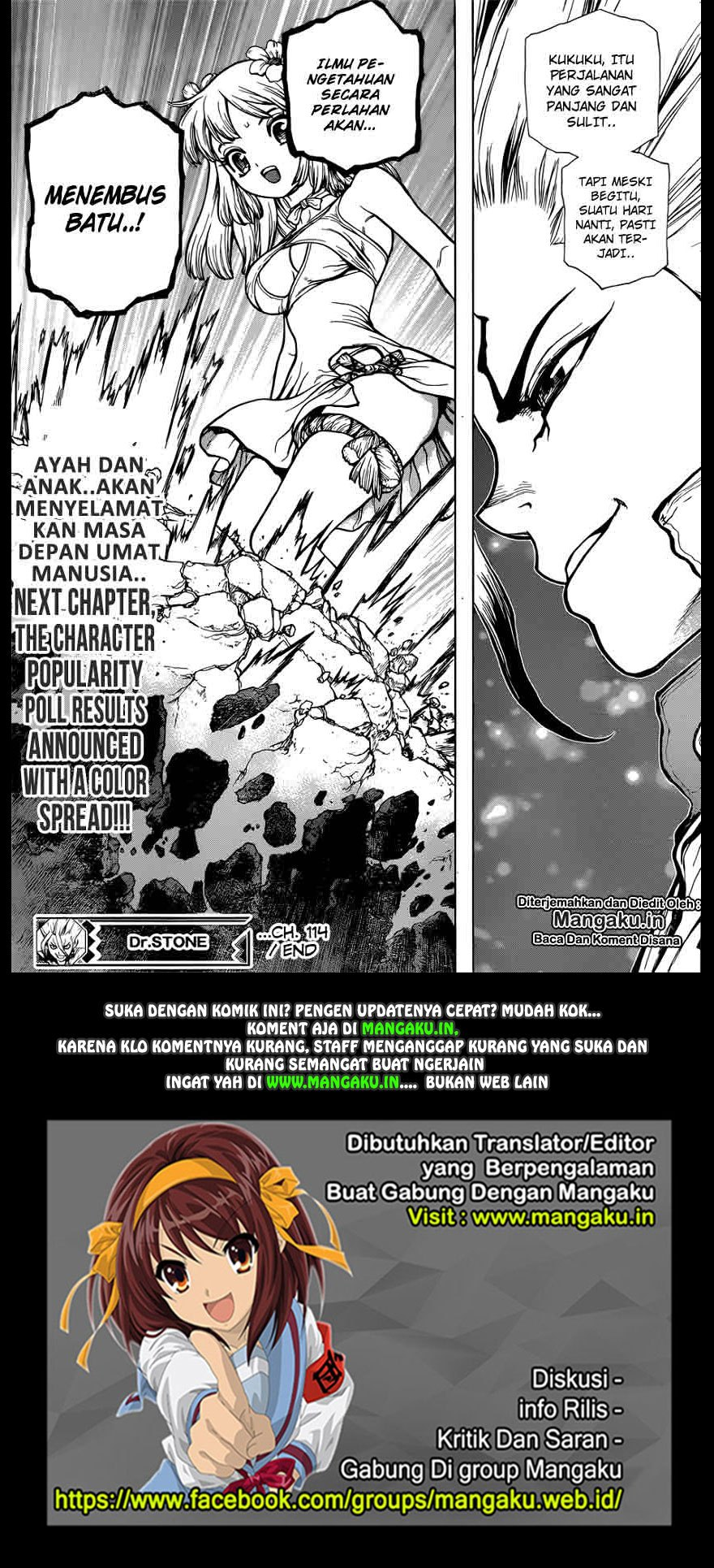 Dr. Stone Chapter 114