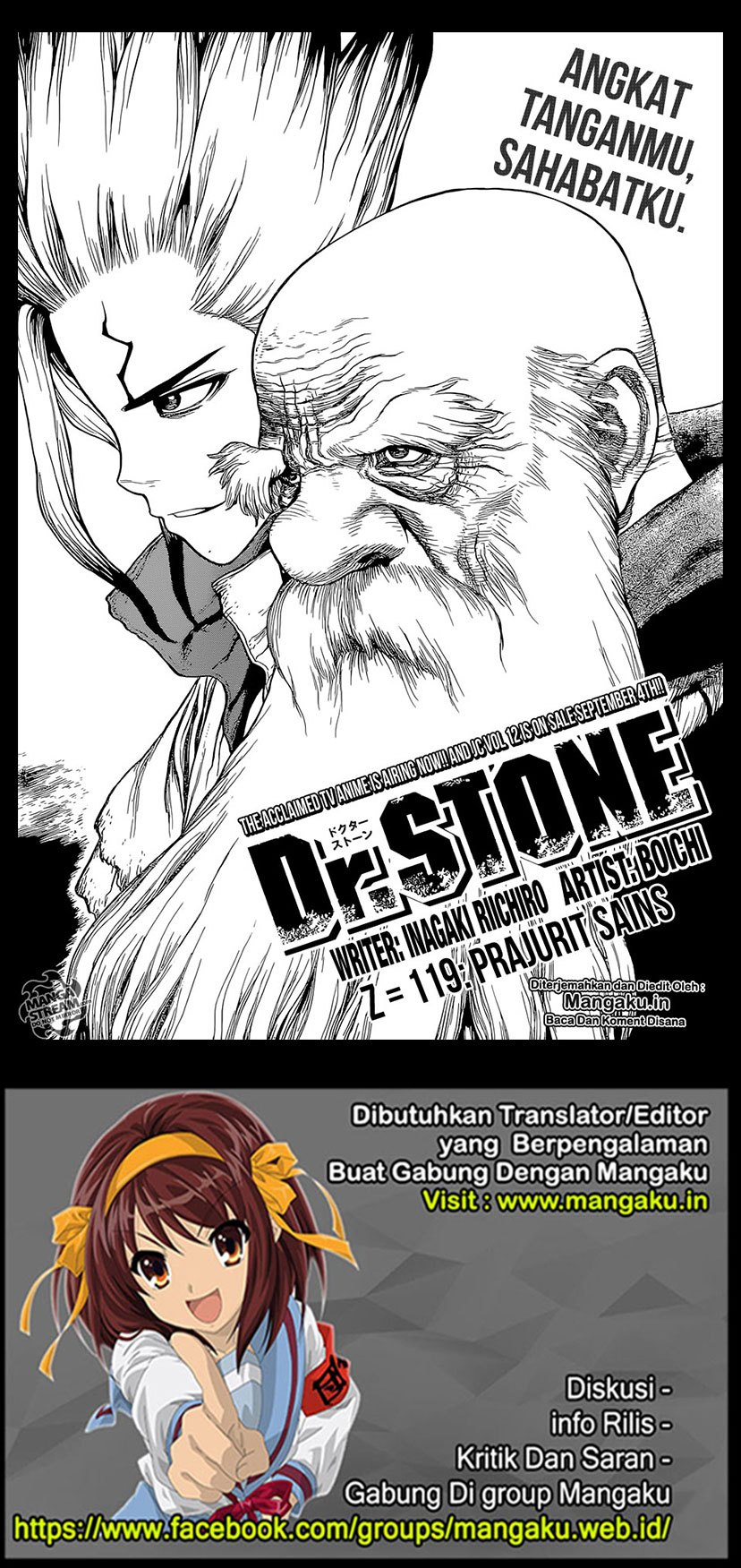 Dr. Stone Chapter 119