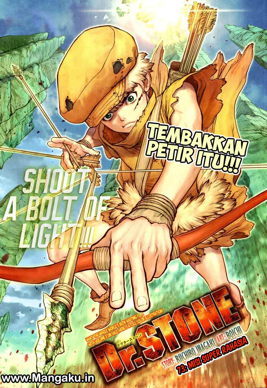 Dr. Stone Chapter 73