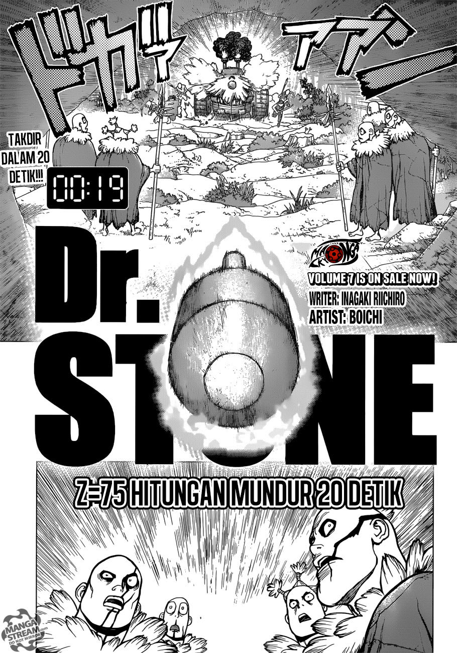 Dr. Stone Chapter 75