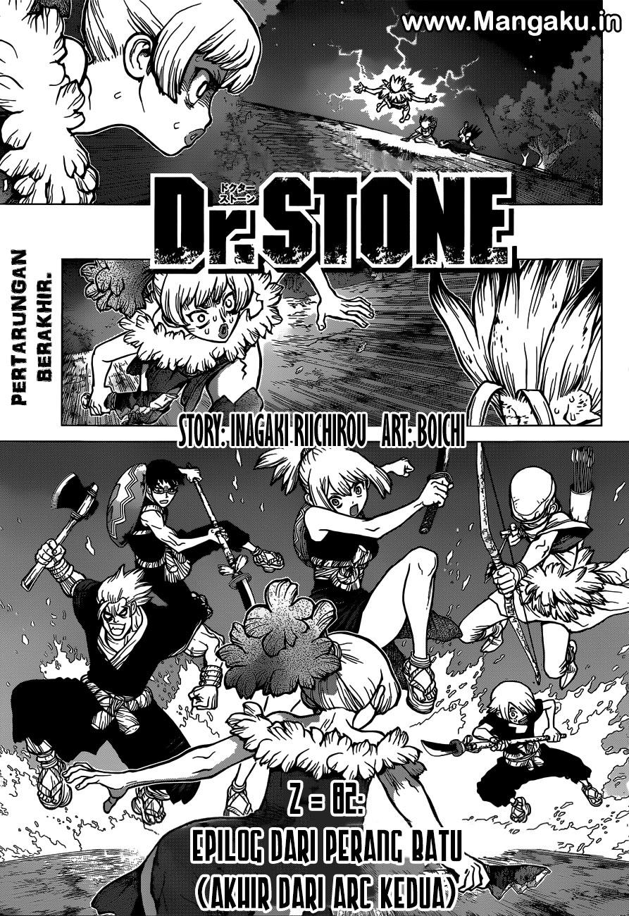 Dr. Stone Chapter 82