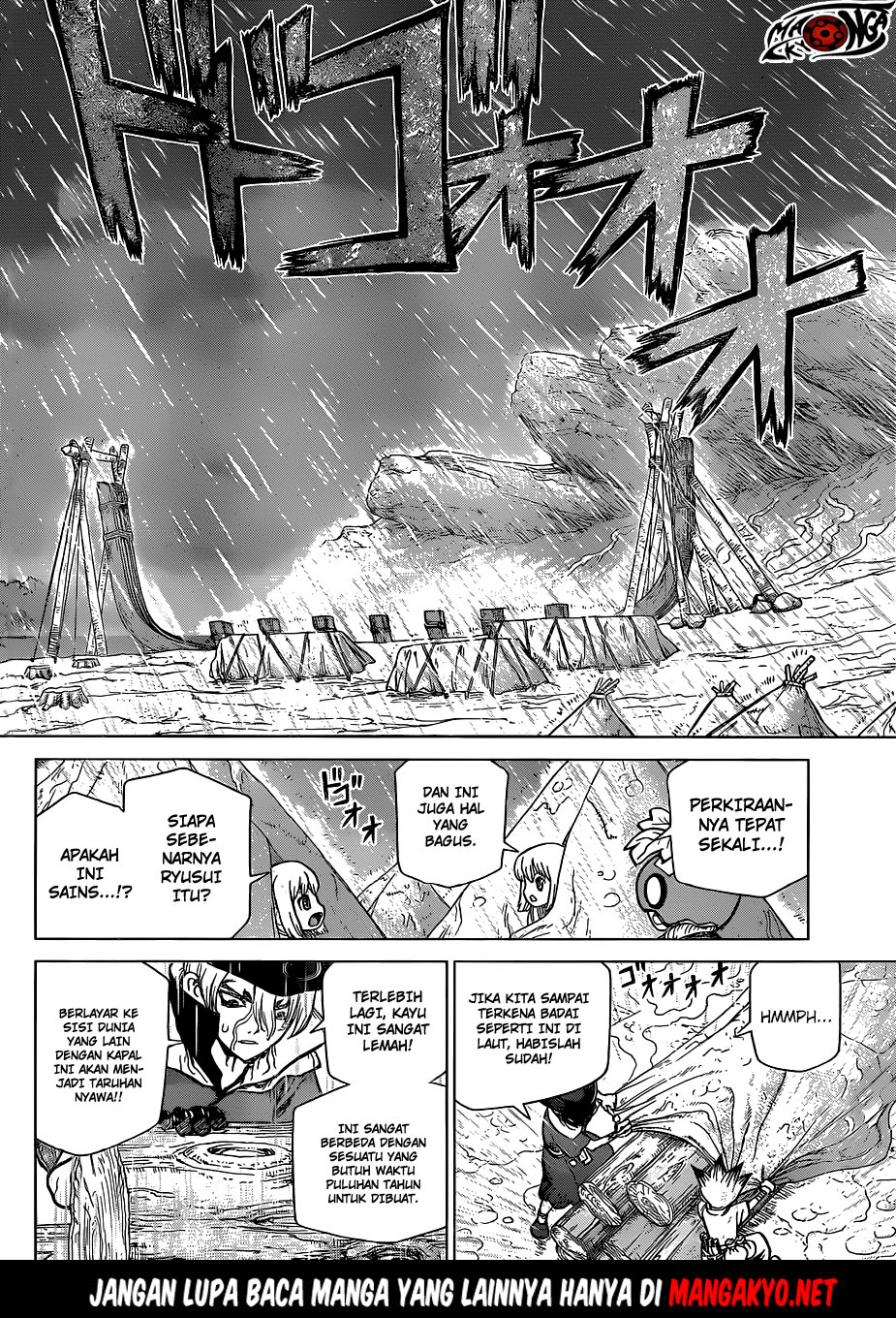Dr. Stone Chapter 85