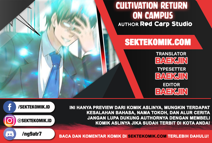 Cultivation Return on Campus Chapter 138