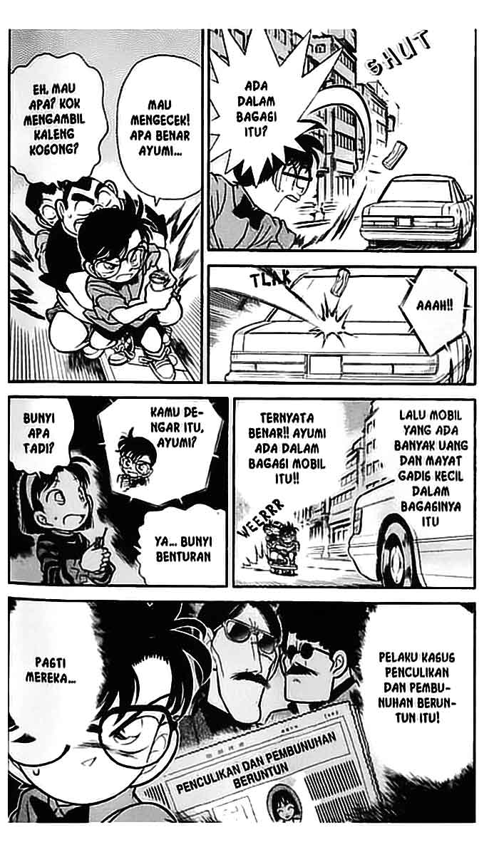 Detective Conan Chapter 083