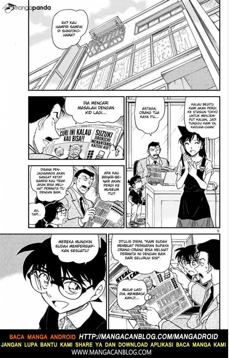 Detective Conan Chapter 1018.5