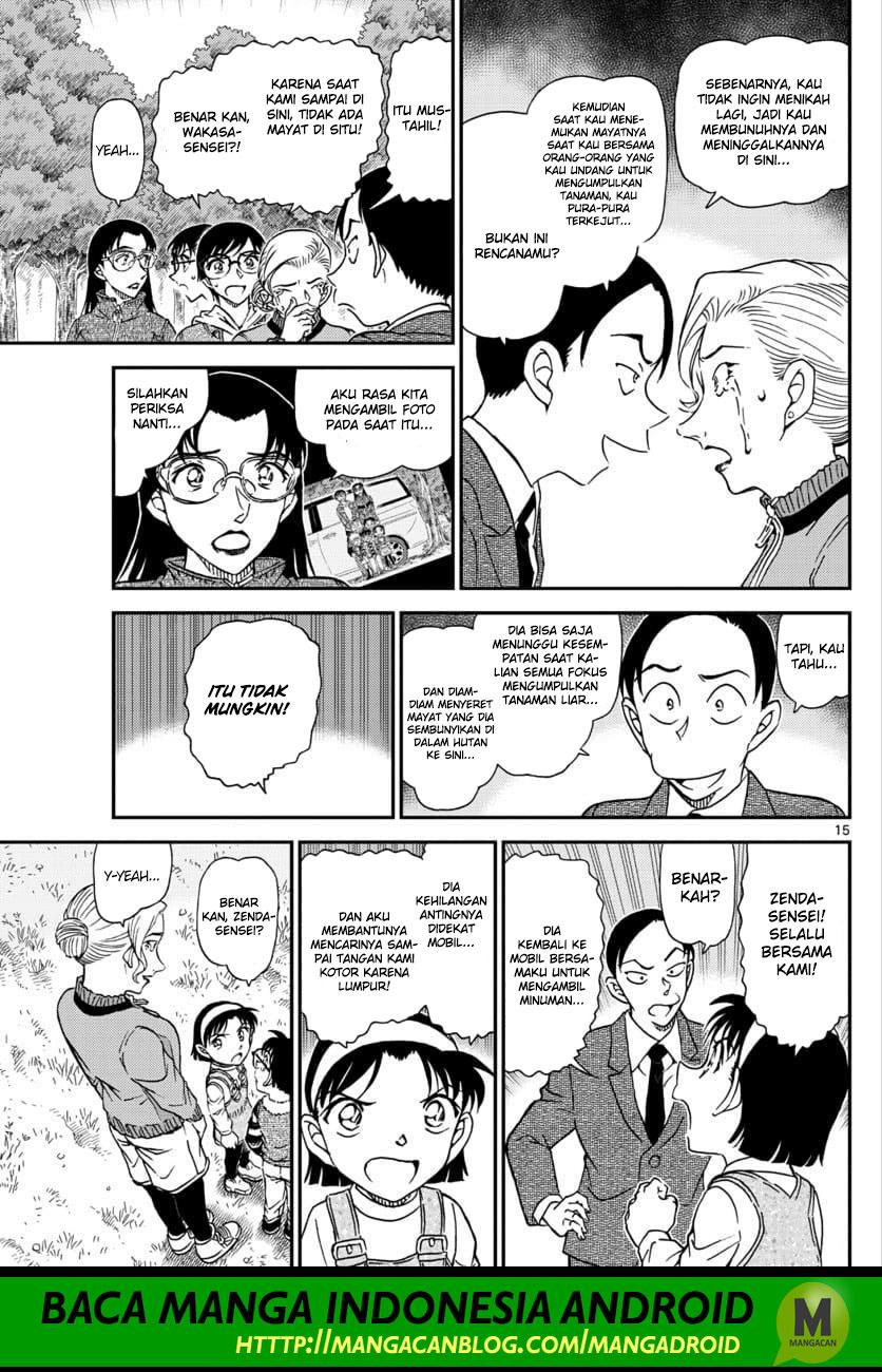 Detective Conan Chapter 1032