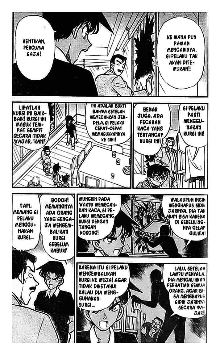 Detective Conan Chapter 120
