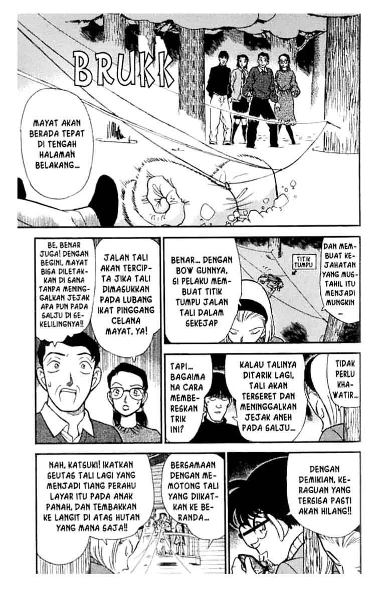Detective Conan Chapter 196
