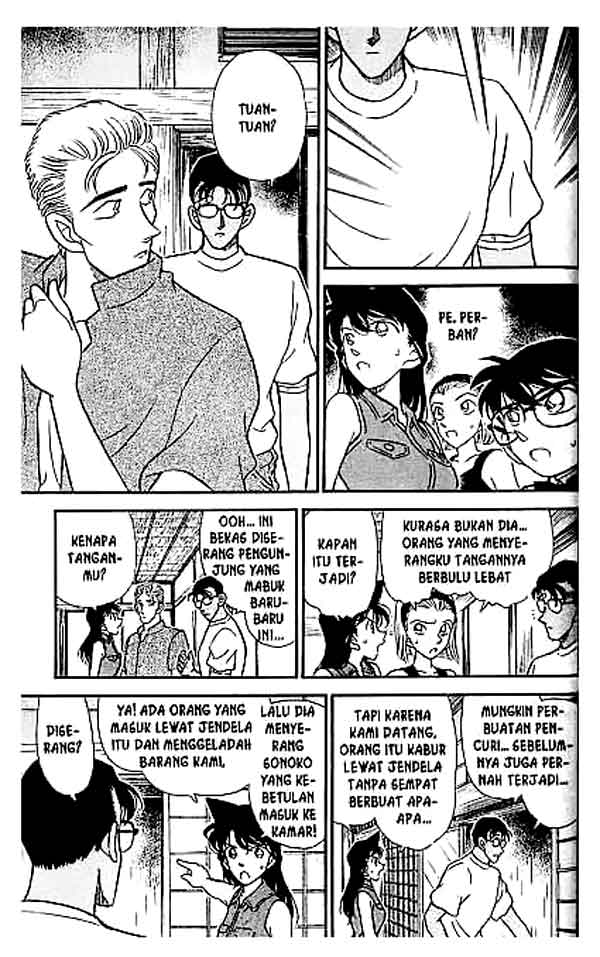 Detective Conan Chapter 220