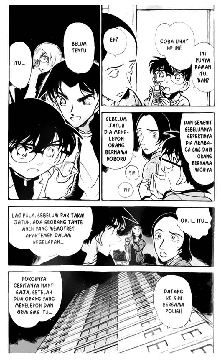 Detective Conan Chapter 342