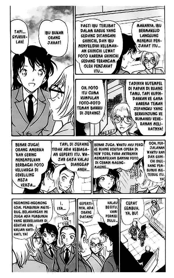Detective Conan Chapter 435