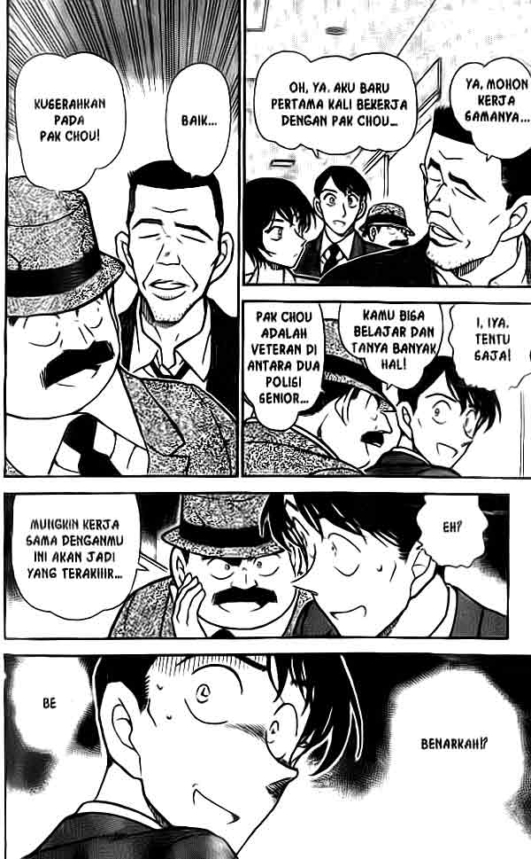 Detective Conan Chapter 450