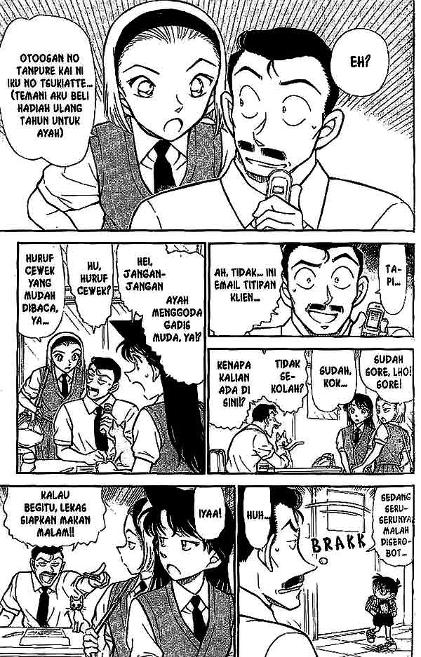Detective Conan Chapter 529
