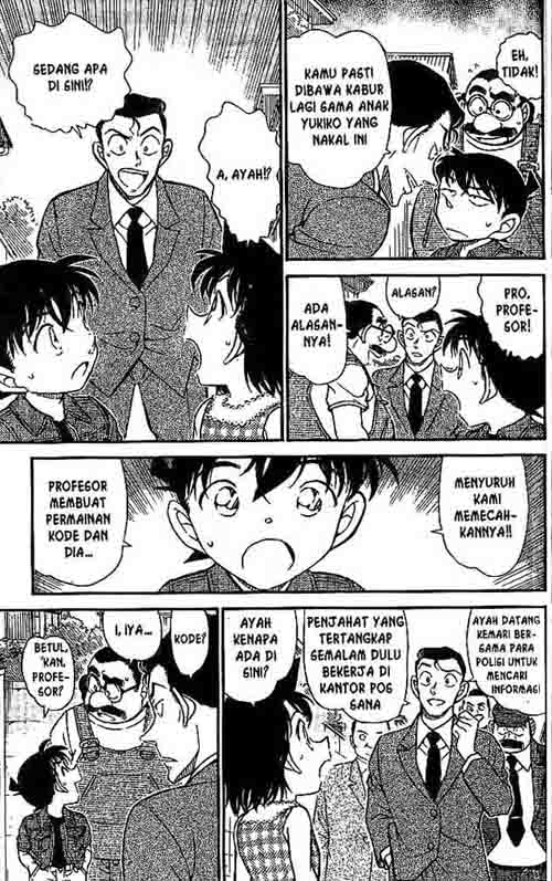 Detective Conan Chapter 572