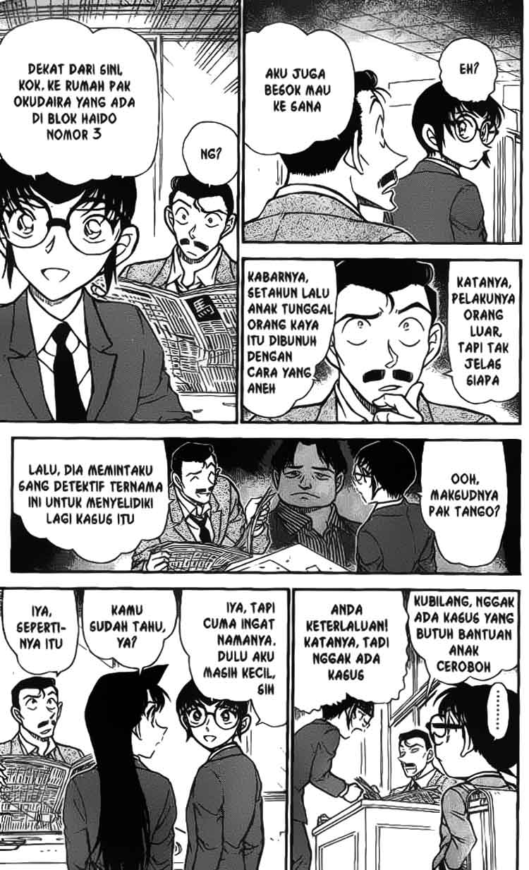 Detective Conan Chapter 587