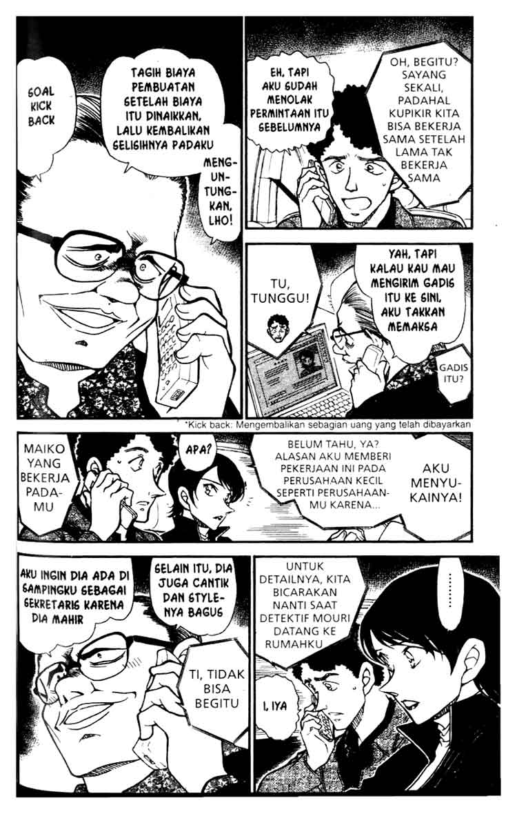 Detective Conan Chapter 628