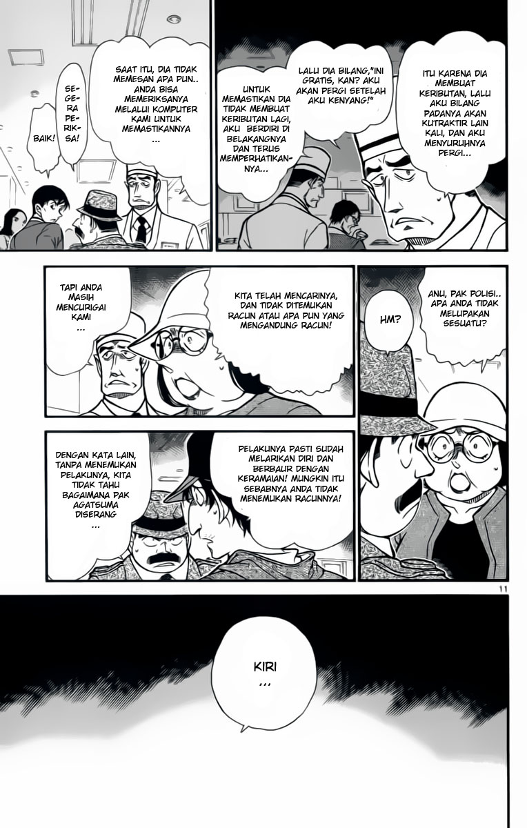 Detective Conan Chapter 656