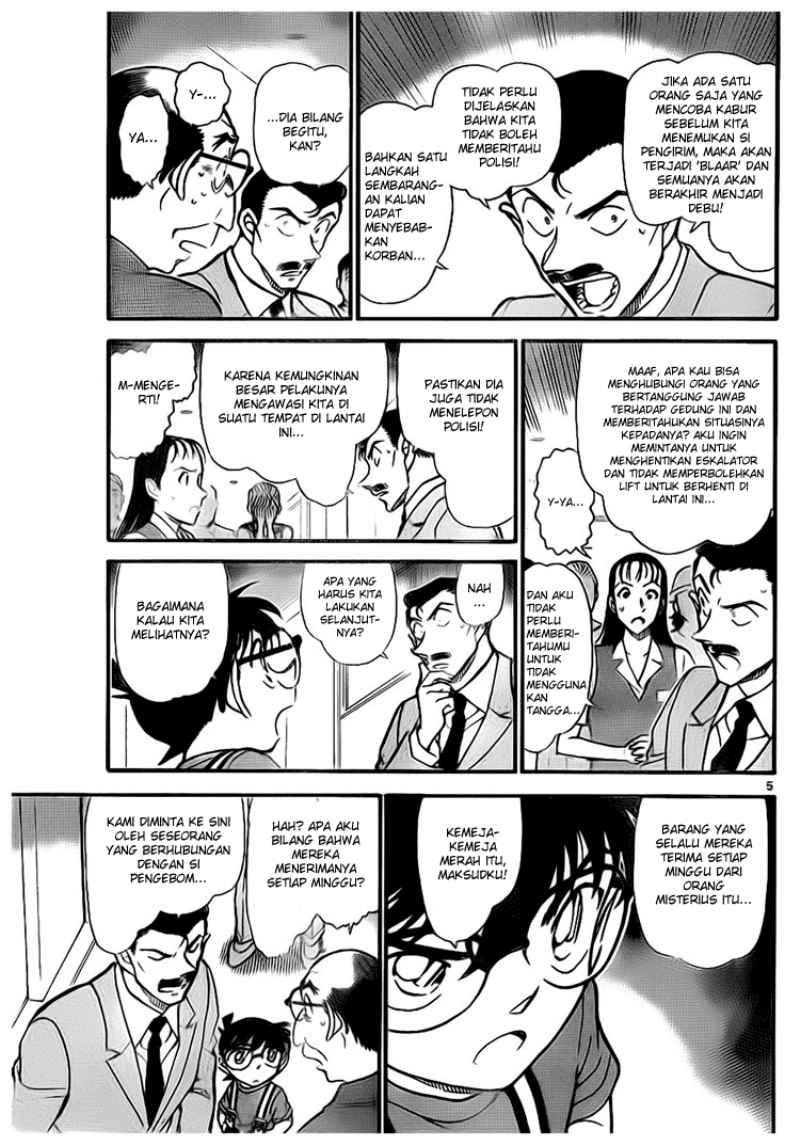 Detective Conan Chapter 701