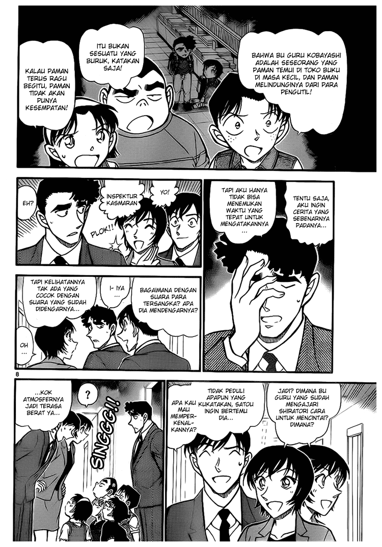 Detective Conan Chapter 707