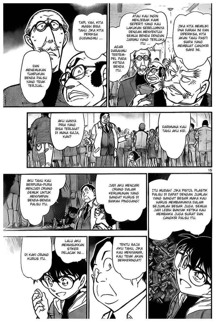 Detective Conan Chapter 733