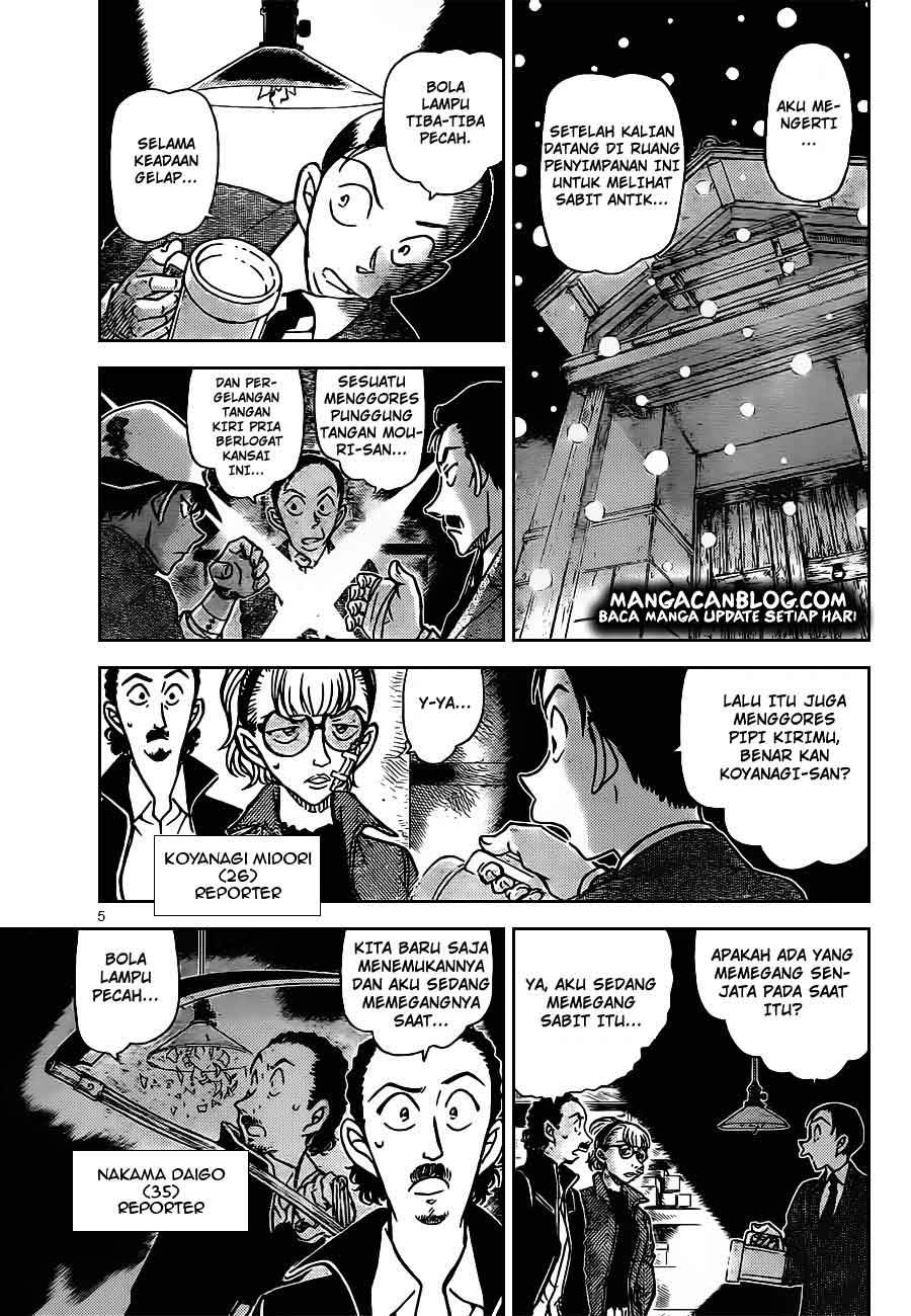 Detective Conan Chapter 910