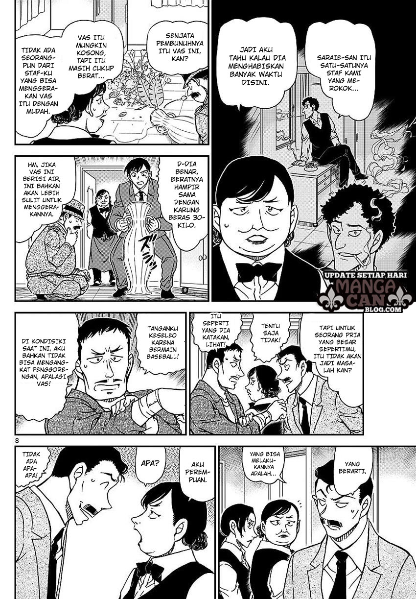 Detective Conan Chapter 995