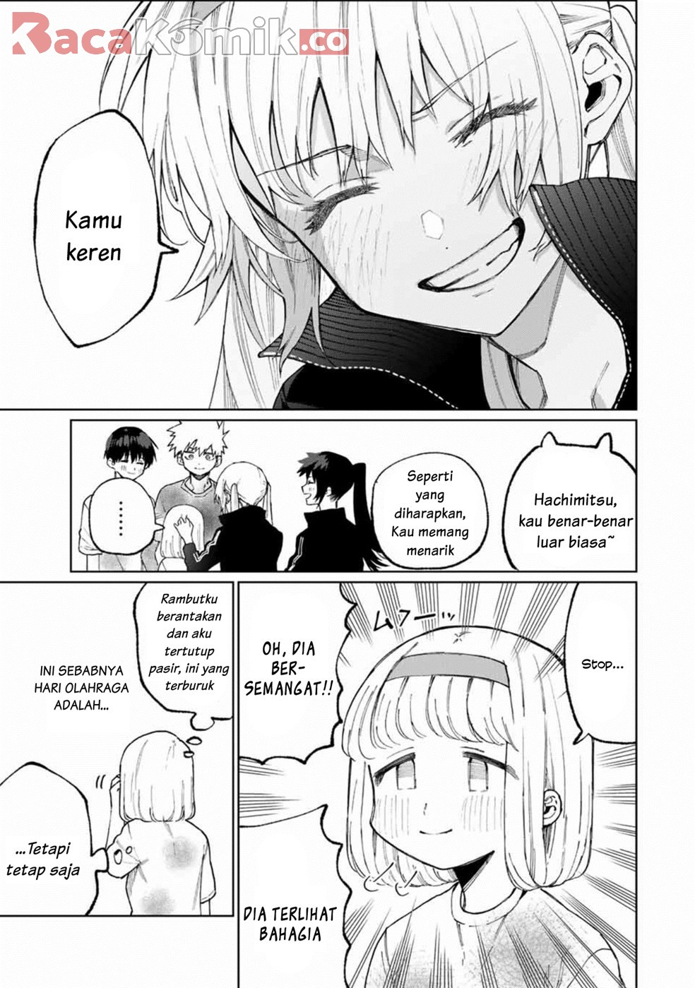 That Girl Is Not Just Cute Chapter 52
