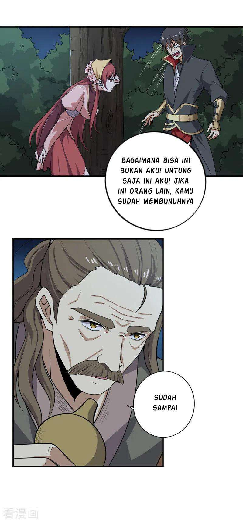 Domination One Sword Chapter 64