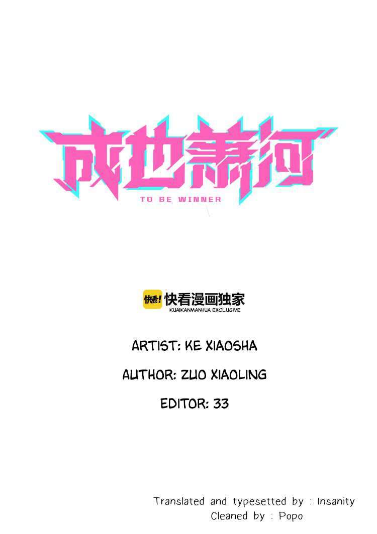 To be Winner Chapter 19