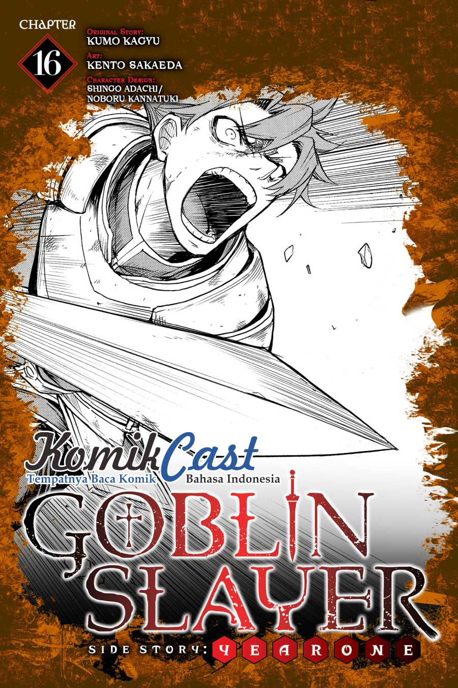 Goblin Slayer: Side Story Year One Chapter 16