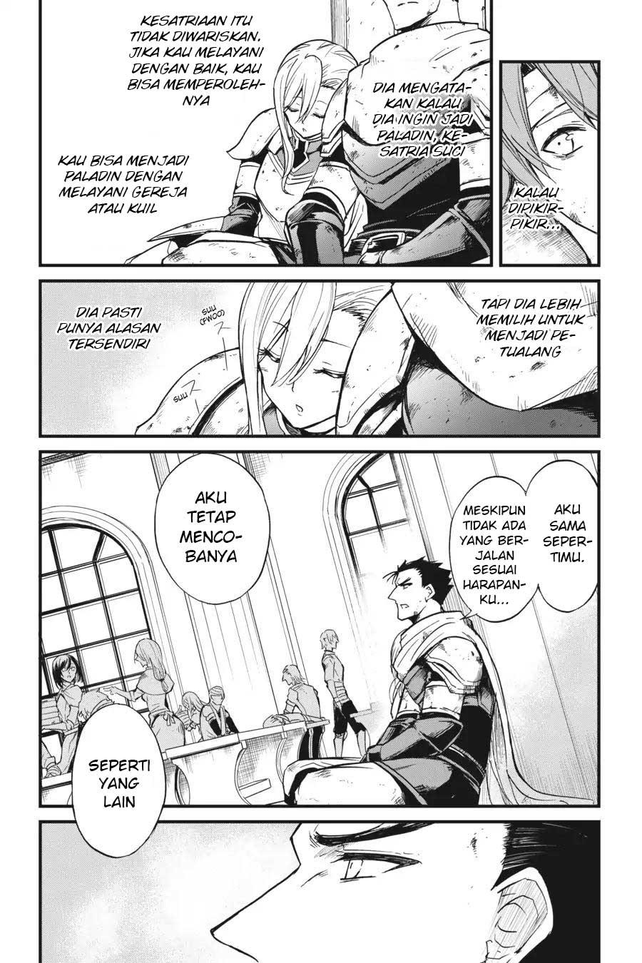 Goblin Slayer: Side Story Year One Chapter 19