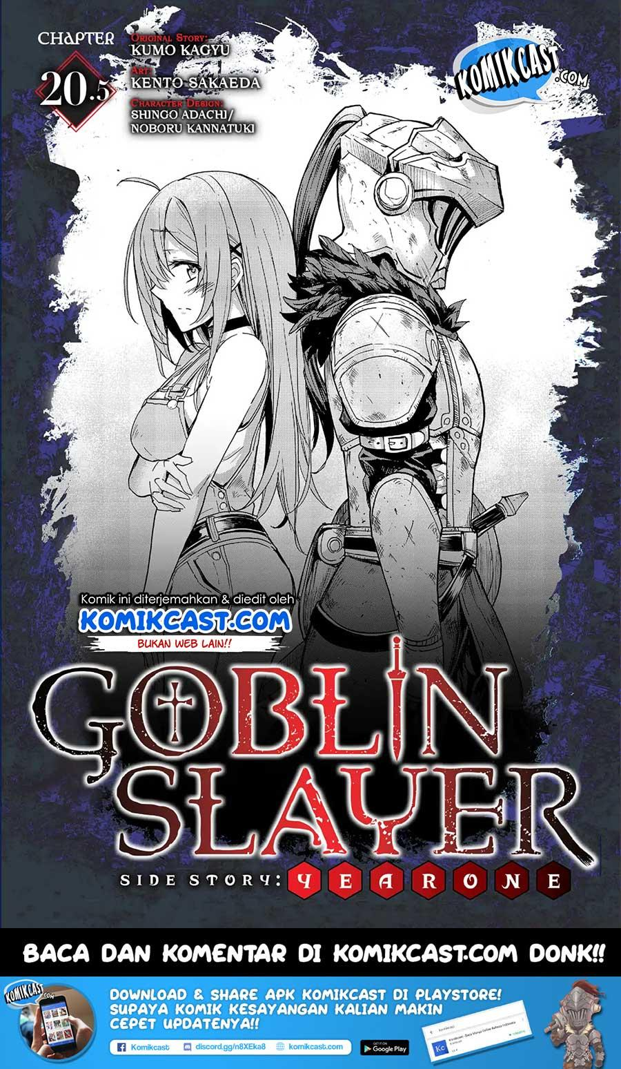 Goblin Slayer: Side Story Year One Chapter 20.5