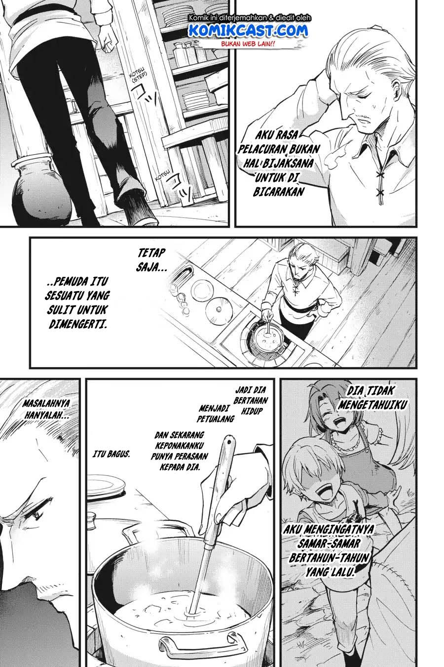 Goblin Slayer: Side Story Year One Chapter 24