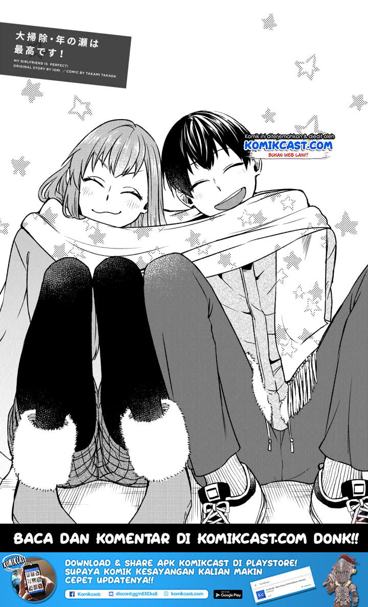 Boku no Kanojo wa Saikou desu! Chapter 14