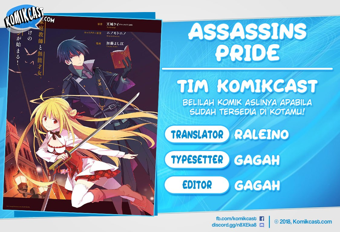 Assassin's Pride Chapter 12