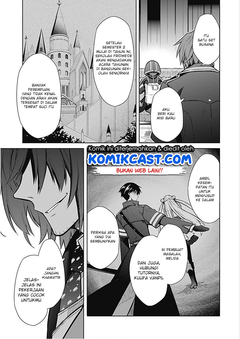 Assassin's Pride Chapter 17