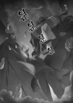 Spoiler Manhua The Missing Gate 1