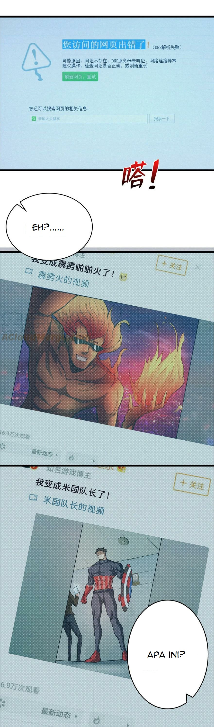 Spoiler Manhua There's A Demons Here 2