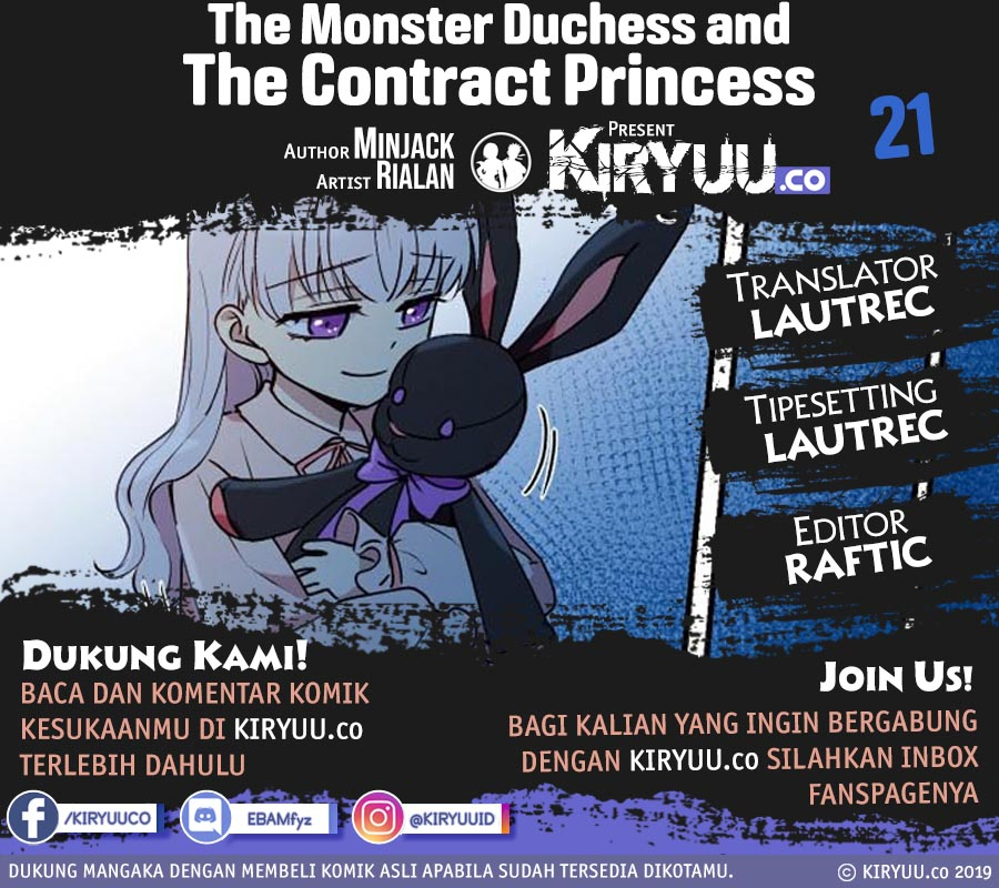 The Monster Duchess and Contract Princess Chapter 21