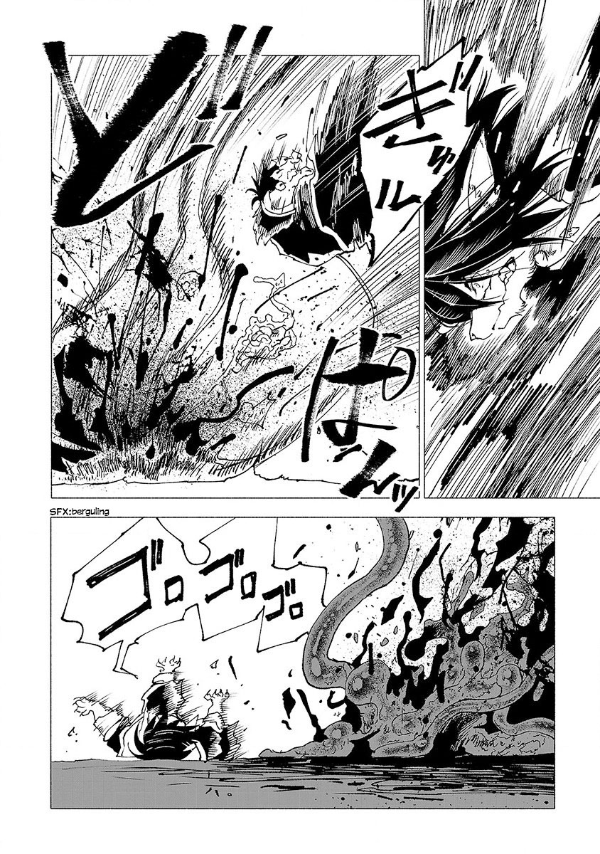 Kemono Giga Chapter 16