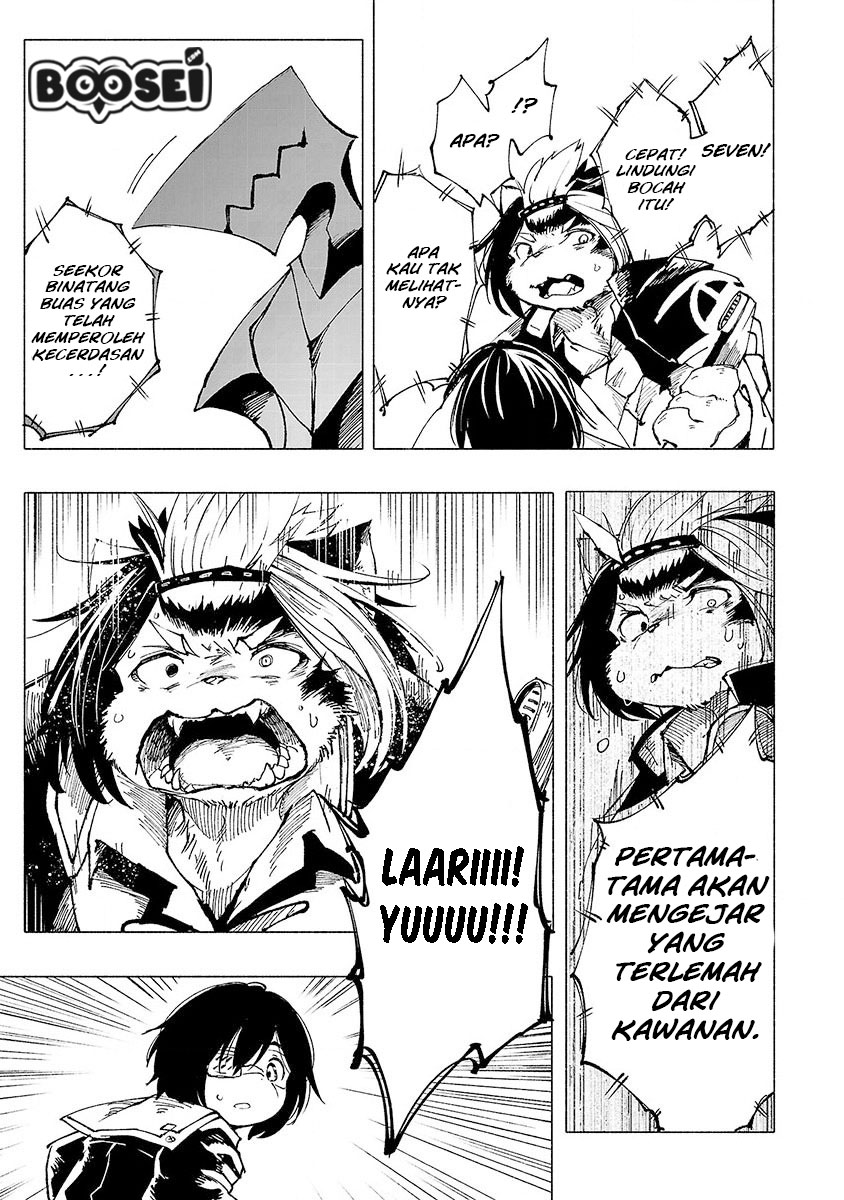 Kemono Giga Chapter 6