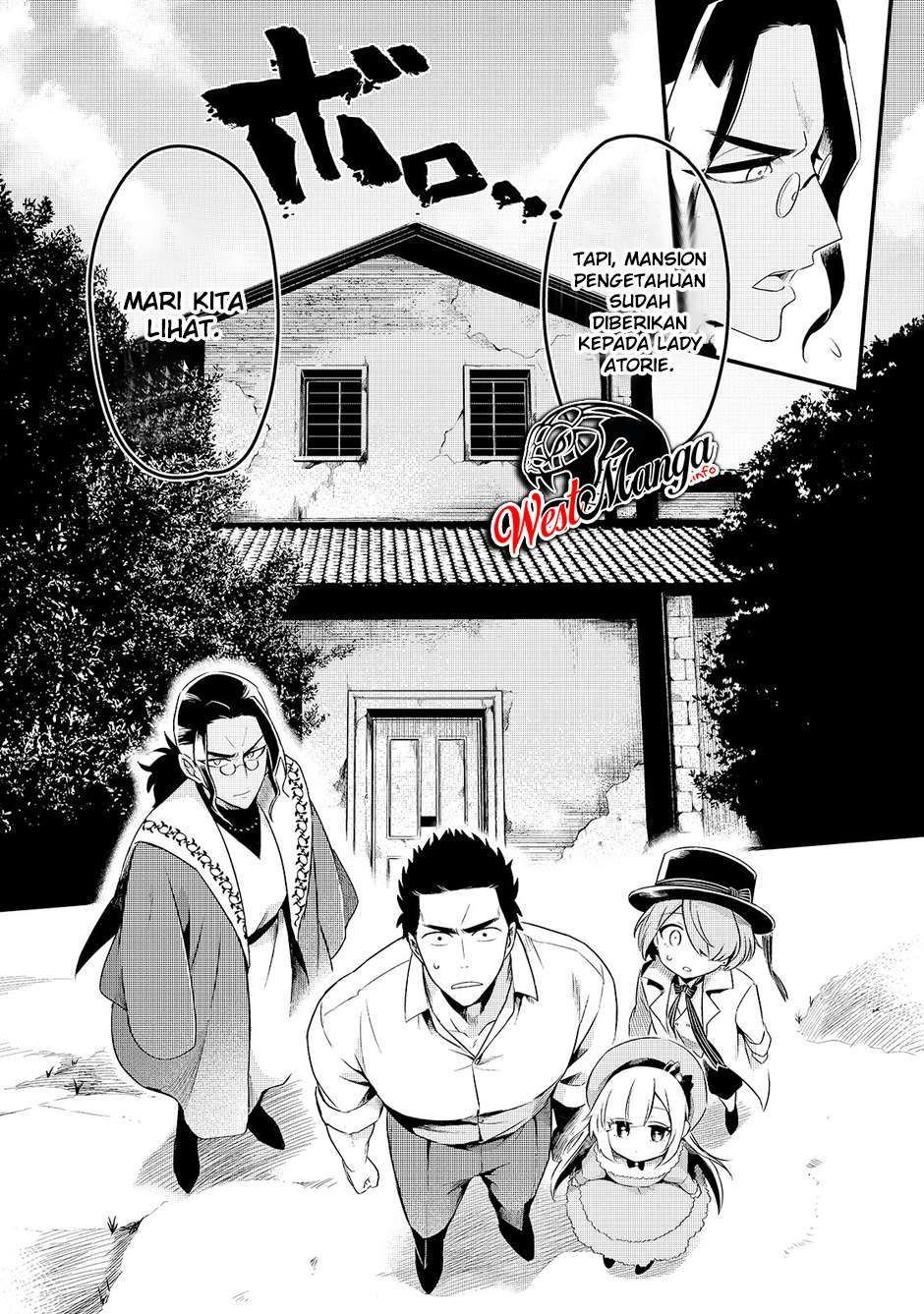 Welcome to Cheap Restaurant of Outcasts! Chapter 9