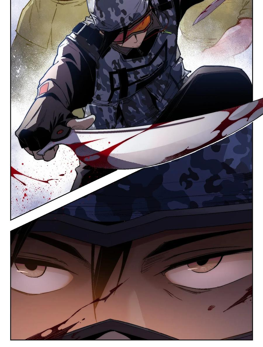 Spoiler Manhua The King of Special Force 1