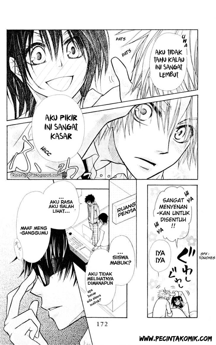 Kaichou wa Maid-sama! Chapter 15