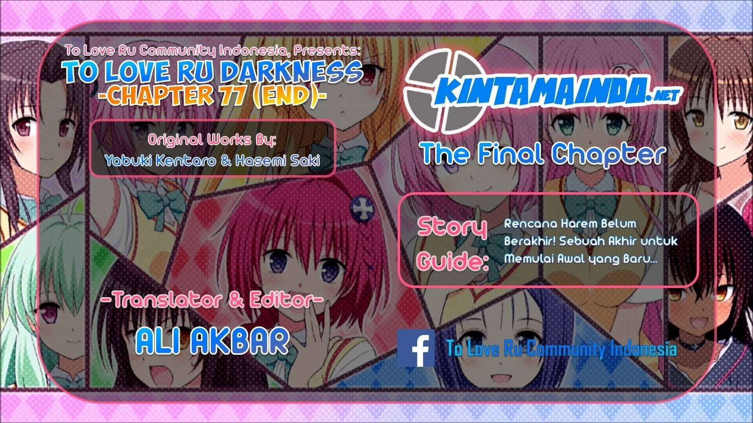 To LOVE-Ru Darkness Chapter 77