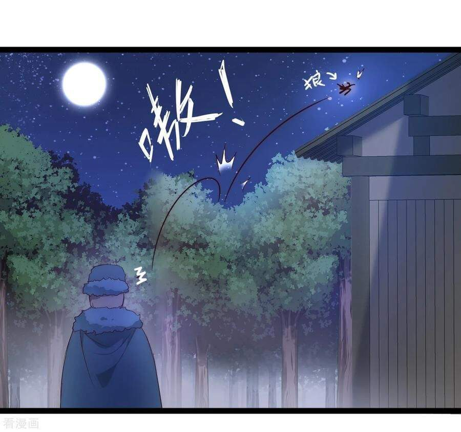 Reversing the Immortal Path Chapter 29